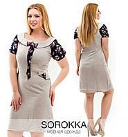 """Милое женское платье """"классика"""" 50, 52, 54, 56 размер батал"""