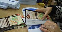 Рассылка флаэров в конвертах со счетами от ЖЕКов.
