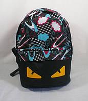 Модный разноцветный рюкзак тканевой