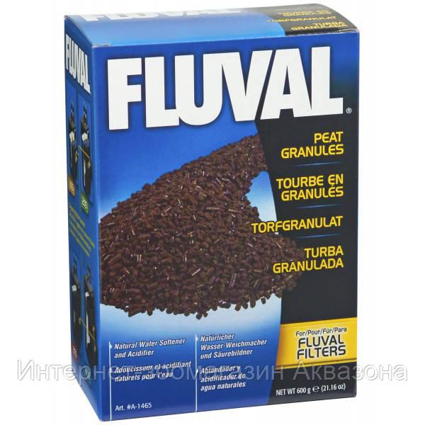 Наполнитель для фильтра Hagen Fluval Peat (Торф) Granules 500 гр