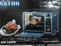 Духовка электрическая Astor FC-925