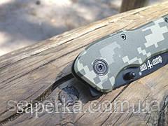 Нож Grandway E-26, фото 3