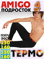 """ТЭРМО штаны-кальсоны подросток ДВУХСЛОЙКА """"AMIGO"""" черные МТ-38"""