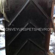 Шевронная лента в Сумах