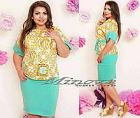 Красивые и сочные женские костюмы , пояс в комплекте 48, 50, 52, 54 размер батал