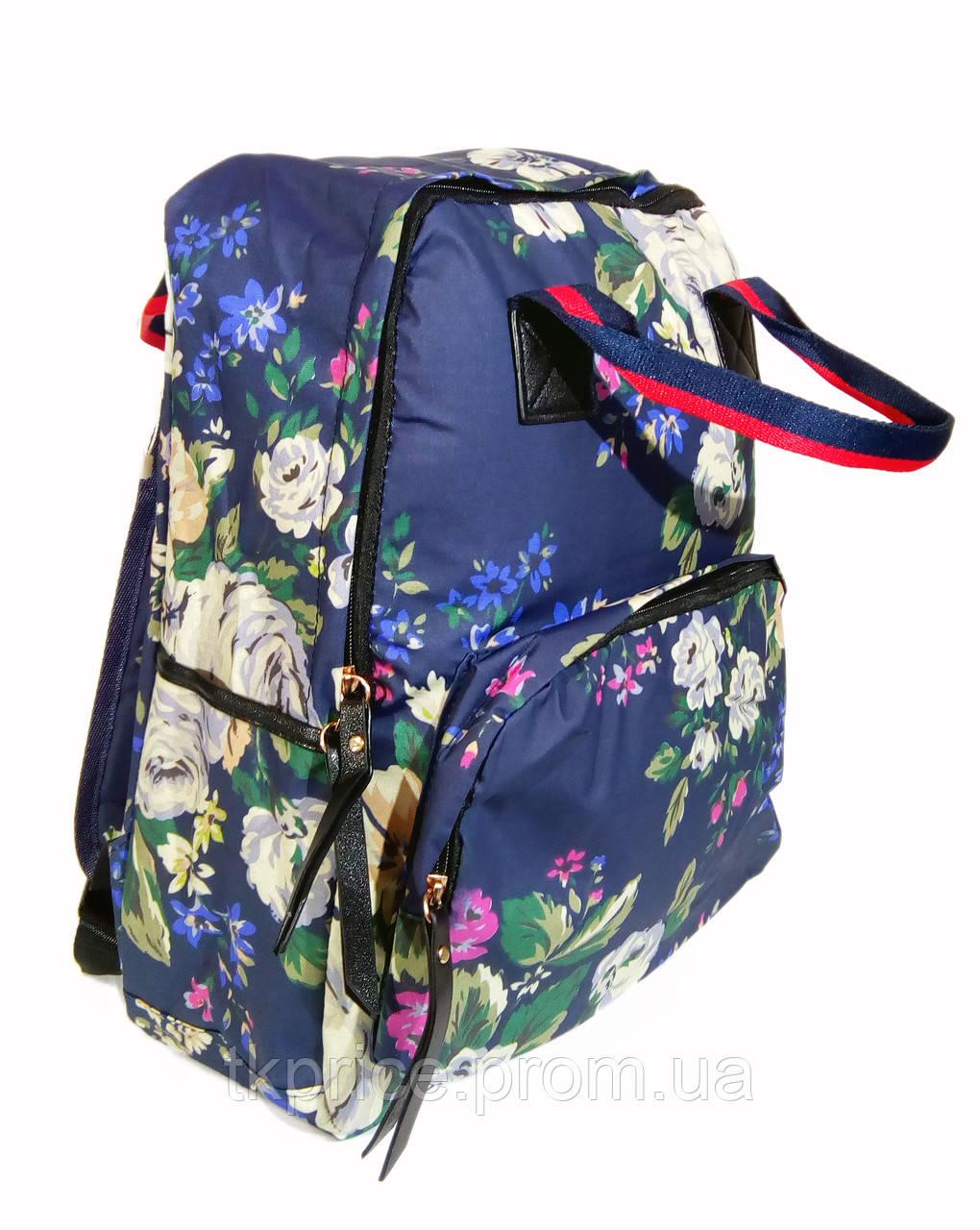 70d25d295b9d Сумка - рюкзак для школы и прогулок с цветочным принтом синий - Интернет- магазин