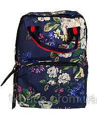 0e33356f1a94 Купить Сумка - рюкзак для школы и прогулок с цветочным принтом синий ...