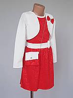 Нарядное детское платье с болеро и сумочкой