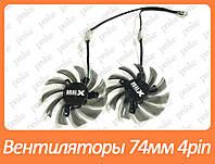 Вентиляторы (кулеры) 12В 4pin FirstD Dual-X
