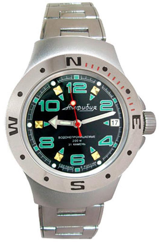 Купить часы восток амфибия в розетке смарт часы детские купить в самаре