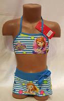 Раздельный детский купальник с юбочкой размер 30 цвет голубой
