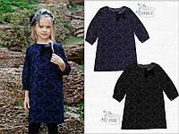Черное платье для школы р-ры 128