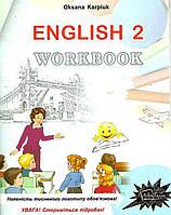 """Рабочая тетрадь по английскому языку для 2 класса """"Либра Терра"""""""