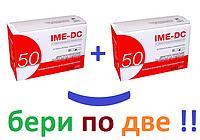 Тест-полоски IME-DC 100 шт.
