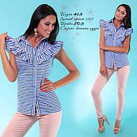 Женская летняя блуза, полоска