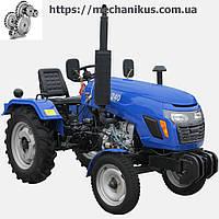 Трактор Т240 (24 л.с., 3 цилиндра)