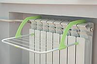 Сушка сушилка для белья на батарею зеленная Made in Germany
