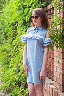 Яркое повседневное платье