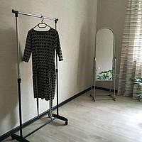 Стойка для тремпелей вешалка напольная для одежды