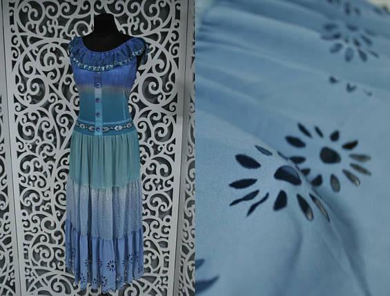 Стильный женский сарафан в пол с перфорацией 50, 56, 58 размер батал, фото 2