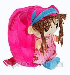 Детский рюкзак для девочек с куклой розовый
