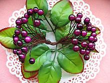 Ягоды гладкие лиловый d 8 мм