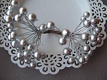 Ягоды гладкие серебрянные d 8 мм