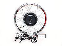 Электровелонабор MXUS XF40/N 48V1500W задний
