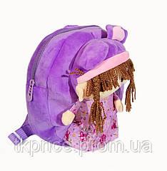 Детский рюкзак для девочек с куклой фиолетовый