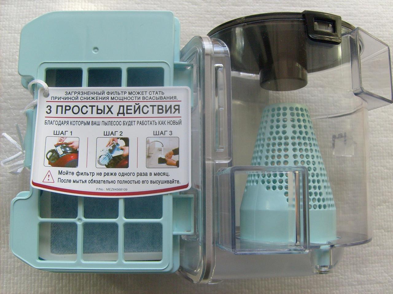 Фильтр для пылесоса LG VK73141H, ADQ73254201