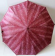 "Женский зонт полуавтомат на 9 спиц (карбон) от фирмы "" Max Komfort"""