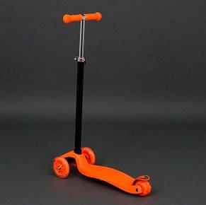 Детский трехколесный самокат Best Scooter Maxi 466-113 оранжевый, фото 2