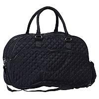 Легкая и вместительная дорожная сумка стеганая черная