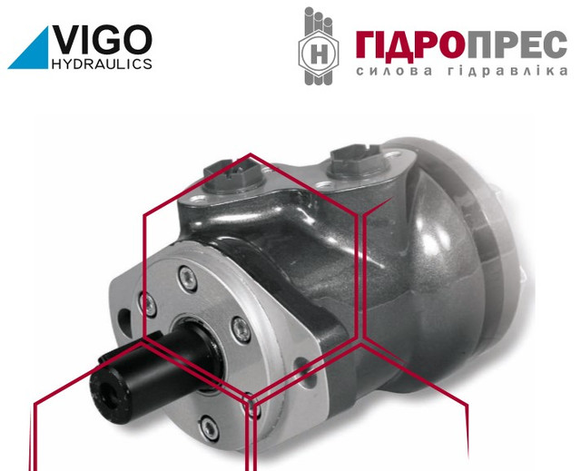 Гидромоторы MR (35-375 см3/об)