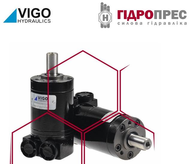 Гидромоторы MM (8-50 см3/об.)