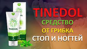 Мазь от грибков тинедол, тинедол, Тинедол (Tinedol) мазь от грибка, тинедол