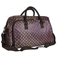 Женская дорожная сумка облегченная сиреневая