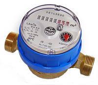 Счетчик воды (водомер) одноструйный, тип JS, Ду-20, для холодной воды муфтовый, PoWoGaz-Польша