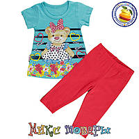 Костюм с бирюзовой футболкой и бриджами для малышей Размеры: 74-80-86-92 см (5475-2)