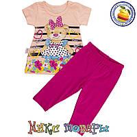 Костюм с персиковой футболкой и бриджами для малышей Размеры: 74-80-86-92 см (5475-4)