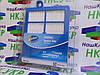 Оригинальный HEPA фильтр для пылесосов PHILIPS, ZANUSSI, ELECTROLUX EFH 12 W