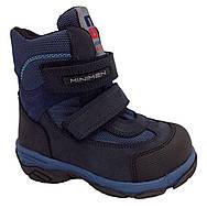 Детские ортопедические зимние ботинки Минимен Minimen р. 26, 27, 28, 29, 30