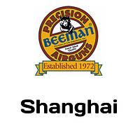 Снова в наличии пистолеты и винтовки Beeman и Shanghai