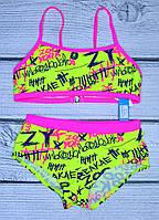 Купальник для девочек (подростков) Z.Five 30-38 размер