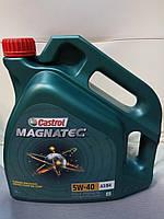 Castrol Magnatec 5W40 4л