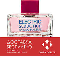 Antonio Banderas Electric Seduction Blue For Women 100 ml