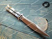 Нож балисонг 1863 Енот