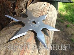 Сюрикен метательная звездочка (6ти конечная), фото 3
