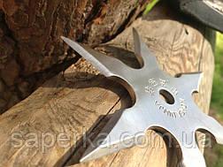 Сюрикен метательная звездочка (6ти конечная), фото 2