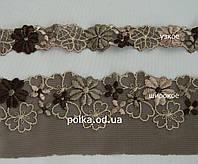 Вышивка на эластичной сетке(узкое) - 126/а,ширина 2см,цвет коричневый с бежевым